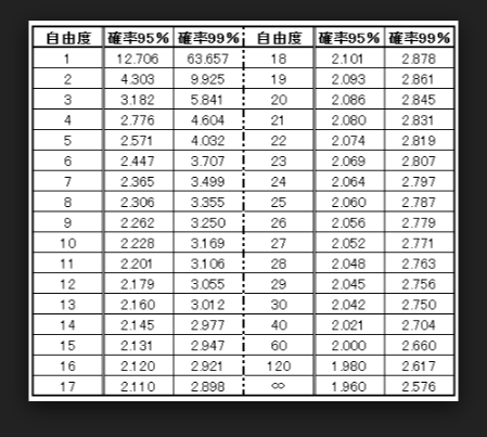CapD20160608222552.png
