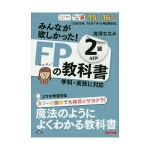 bookfan_bk-4813261396.jpg